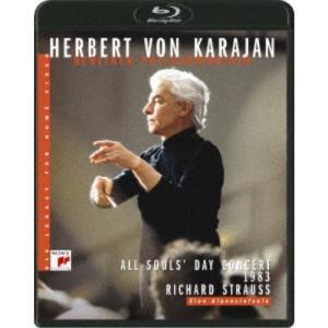ヘルベルト・フォン・カラヤン/カラヤンの遺産 万霊節メモリアル・コンサート1983 R.シュトラウス:アルプス交響曲 【Blu-ray】