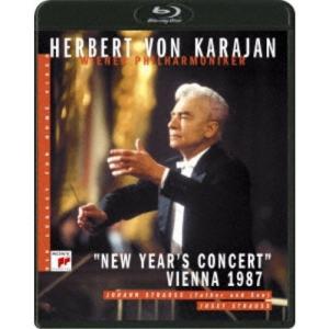 ヘルベルト・フォン・カラヤン/カラヤンの遺産 ニューイヤー・コンサート1987 【Blu-ray】