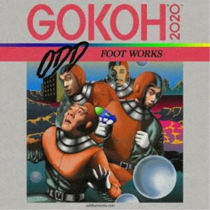 ODD FOOT WORKS/GOKOH + KAMISAMA 【CD】