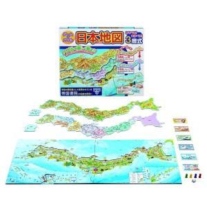 種別:おもちゃ 発売日:2015/10/30 説明:学校の教科書として使用されている帝国書院の地図を...