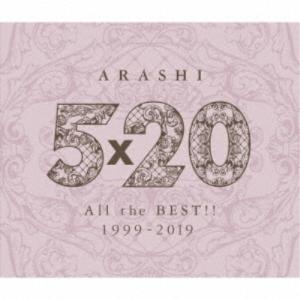 嵐/5×20 All the BEST!! 1999-2019《通常盤》 【CD】