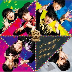 祭nine./ゴールデンジパングソウル《パターンD》 【CD】