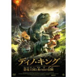 種別:DVD 発売日:2019/08/16 説明:解説 恐竜王国のキングとなる【タルボサウルス】親子...