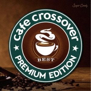 V.A. Cafe Crossover Premium Edition CD の商品画像|ナビ