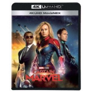 キャプテン・マーベル MovieNEX UltraHD《通常版》 【Blu-ray】