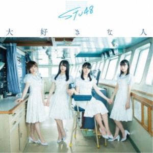 STU48/大好きな人《Type A》 (初回限定) 【CD+DVD】 esdigital