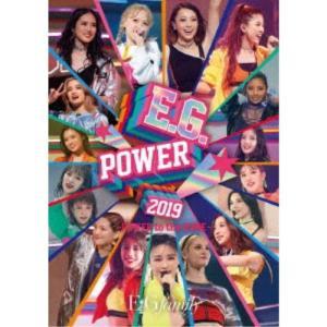 E-girls/E.G.POWER 2019 〜POWER to the DOME〜 (初回限定) 【Blu-ray】 esdigital