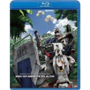 機動戦士ガンダム 第08MS小隊 【Blu-ray】