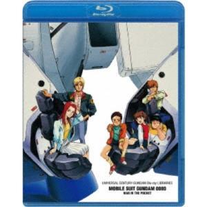 機動戦士ガンダム0080 ポケットの中の戦争 【Blu-ray】