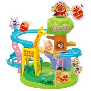アンパンマン はじめての♪コロロンどうぶつパーク おもちゃ こども 子供 知育 勉強 3歳 esdigital