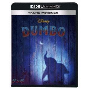 種別:Blu-ray 発売日:2019/07/17 説明:解説&ストーリー ディズニーとティム・バー...