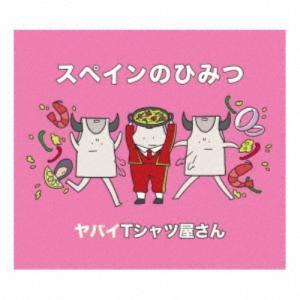 種別:CD+DVD 発売日:2019/07/10 収録:Disc.1/01.癒着☆NIGHT(3:2...