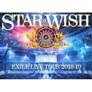 EXILE/EXILE LIVE TOUR 2018-2019 STAR OF WISH《通常版》 【DVD】 esdigital