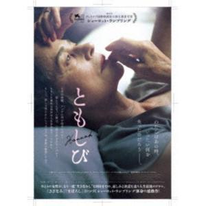 ともしび 【DVD】