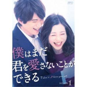 種別:DVD 発売日:2019/09/03 説明:シリーズ解説 この関係は恋よりも濃い--/日本初!...