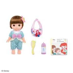 種別:おもちゃ 発売日:2019年7月中旬発売 説明:レミンの体が柔らかくなって新登場!抱き心地が良...