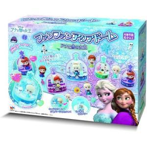 ラッピング対応可◆ファンファンアクアドーム アナと雪の女王 クリスマスプレゼント おもちゃ こども 子供 女の子 ままごと ごっこ 作る 6歳