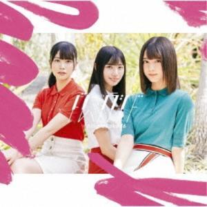 日向坂46/ドレミソラシド《TYPE-A》 【CD+Blu-ray】 esdigital