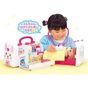 メルちゃん おしゃべりいっぱい うさぎさんきゅうきゅうしゃおもちゃ こども 子供 女の子 人形遊び 小物|ハピネットオンラインPayPayモール