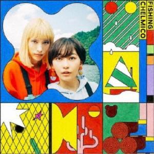 chelmico/Fishing 【CD】