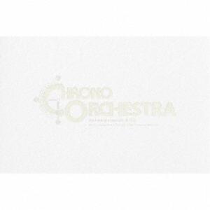 スクウェア・エニックス/CHRONO Orchestral Arrangement BOX《完全生産限定盤》 (初回限定) 【CD】|esdigital