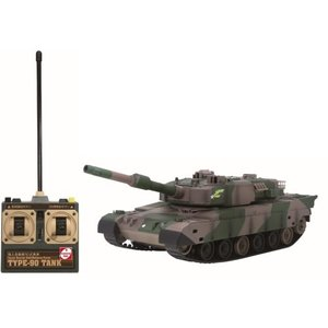 BB弾バトルタンク ウェザリング仕様 陸上自衛隊90式戦車 TW002 おもちゃ こども 子供 ラジコン