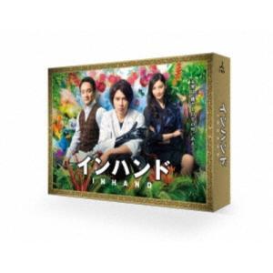 インハンド Blu-ray BOX 【Blu-ray】