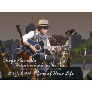 (DVD)浜田省吾/Welcome back to The 70's Journey of a Songwriter since 1975 君が人生の時〜Time of Your Life《完全生産限定版》 (初....|esdigital