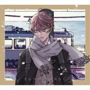 ギヴン/まるつけ/冬のはなし《完全生産限定盤》 (初回限定) 【CD+Blu-ray】 esdigital