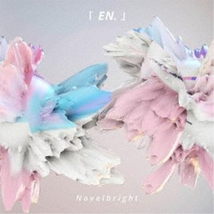 Novelbright/「EN.」 【CD】