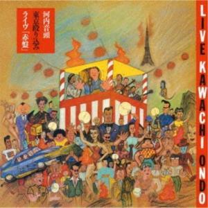 種別:CD 発売日:2019/08/21 収録:Disc.1/01.赤城の子守唄 (三音家浅王丸)(...