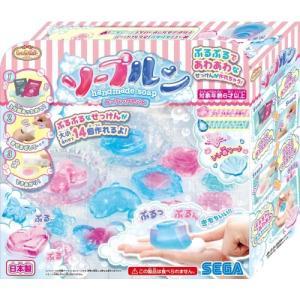 しゅわボム ソープルン ベーシックセット おもちゃ こども 子供 女の子 ままごと ごっこ 作る 6歳