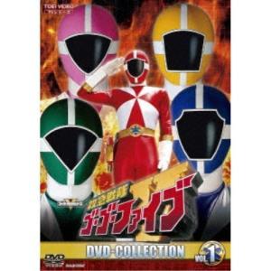 救急戦隊ゴーゴーファイブ DVD-COLLECTION VOL.1 【DVD】
