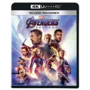 アベンジャーズ/エンドゲーム MovieNEX UltraHD《通常版》 【Blu-ray】