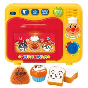 チン!してできあがり おしゃべりオーブンレンジ おもちゃ こども 子供 女の子 ままごと ごっこ アンパンマンの画像