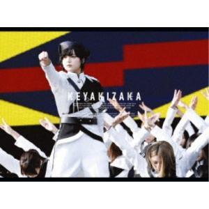 欅坂46/欅共和国2018 (初回限定) 【Blu-ray】