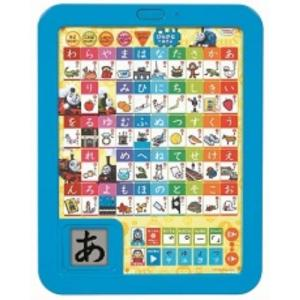 きかんしゃトーマス あいうえおタブレット おもちゃ こども 子供 知育 勉強 2歳