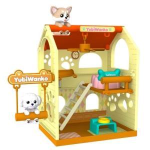 ゆびわんこ トイプードルとブランコのおうち おもちゃ こども 子供 女の子 人形遊び 6歳