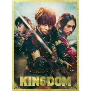 キングダム プレミアム・エディション (初回限定) 【Blu-ray】