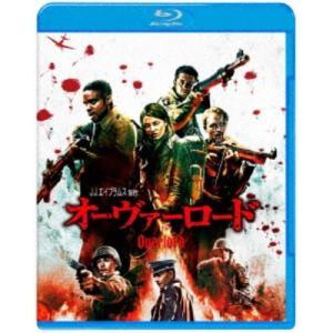オーヴァーロード 【Blu-ray】 esdigital