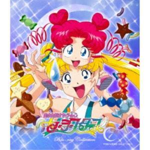 美少女戦士セーラームーン セーラースターズ Blu-ray Collection Vol.1 【Blu-ray】|esdigital