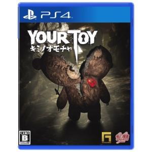 種別:ゲーム_PS4 発売日:2019/10/31 【今なら特典付き】 説明:暗闇の中であなたは目を...