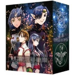 星界 Complete Blu-ray BOX《特装限定版》 (初回限定) 【Blu-ray】|esdigital