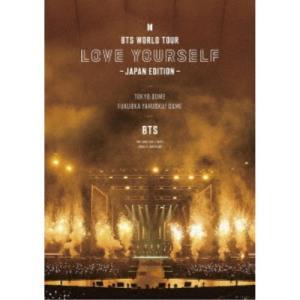 BTS/BTS WORLD TOUR 'LOVE YOURSELF' 〜JAPAN EDITION〜《通常版》 【Blu-ray】