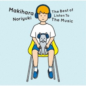 槇原敬之/The Best of Listen To The Music《通常盤》 【CD】