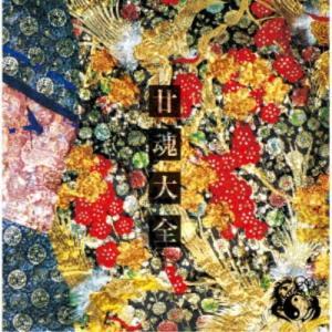種別:CD 発売日:2019/12/04 説明:1999年、妖怪ヘヴィメタルという空前絶後のコンセプ...
