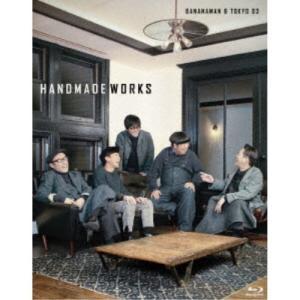 handmade works 2019 【Blu-ray】 esdigital
