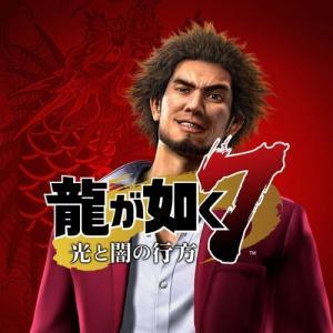 種別:ゲーム_PS4 発売日:2020/01/16 【今なら特典付き】 メーカー:セガゲームス カテ...