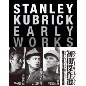 スタンリー・キューブリック 初期傑作選 Blu-ray BOX 【Blu-ray】