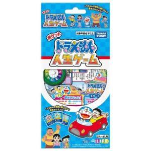 種別:おもちゃ 発売日:2019/08/29 説明:・アニメの世界が人生ゲームに! ・遊びやすいポケ...